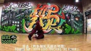Green Panda SKILLZ BOOSTER (ep1) [ Learn -Web -With Bboy FLYING BUDDHA ]