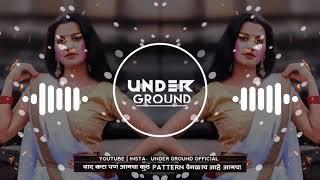 Unreleased Apsara Aali Vs Cradless Vs INCREDIBLE DJ Prince Kolhapur