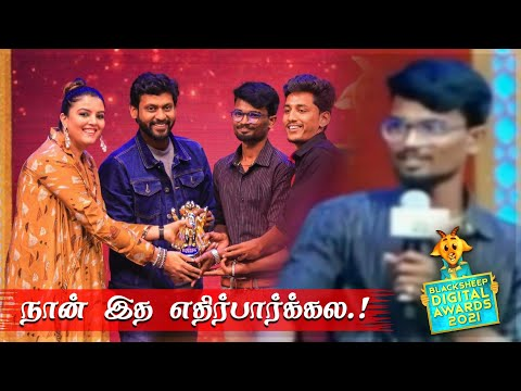 🔥😱Yesterday My Best Part Of My Life😱🔥 | Black Sheep Digital Award Winning 2021 | Gaming Tamizhan