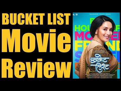 Bucket List Film Review | Marathi Movie | Madhuri Dixit | Sumit Raghavan | Renuka Shahane