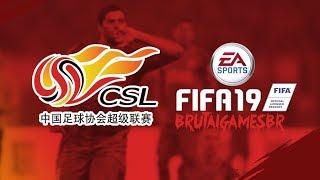 NOVA LIGA CONFIRMADA PARA O FIFA 19!