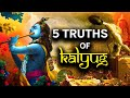 Download Krishna Already Told 5 Truths Of Kalyug To Pandavas At The Time Of Mahabharata  [In Hindi]