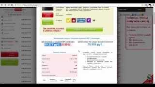 видео Каско на кредитный автомобиль, калькулятор оформление в банке или в страховой компании