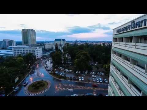 MV งานวิจัย 50 ปีมหาวิทยาลัยขอนแก่น