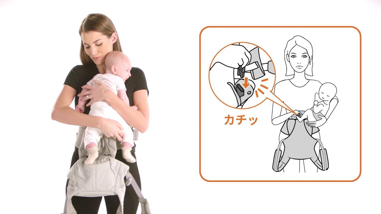オムニ 新生児 エルゴ 360