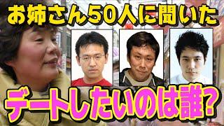 チャンネル登録よろしくお願いします! → http://goo.gl/AI0Lri 】 ▽映...