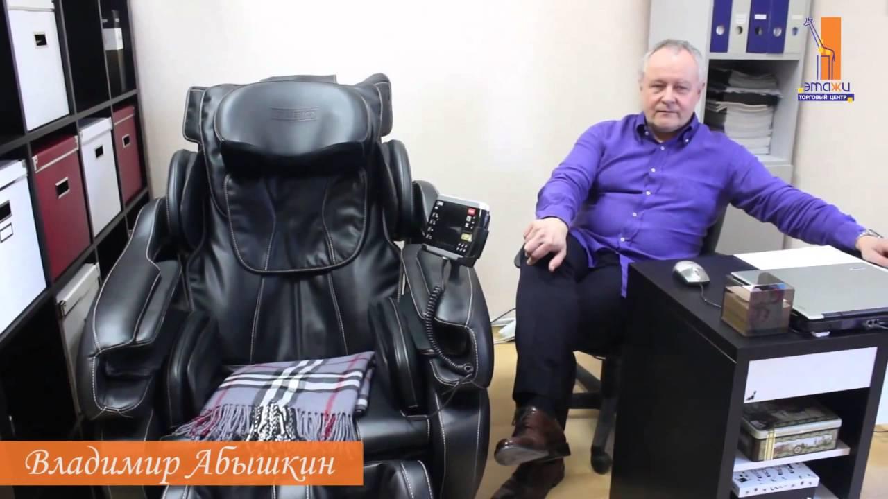 Массажное кресло глайдер EGO BALANCE EG 2003 - YouTube