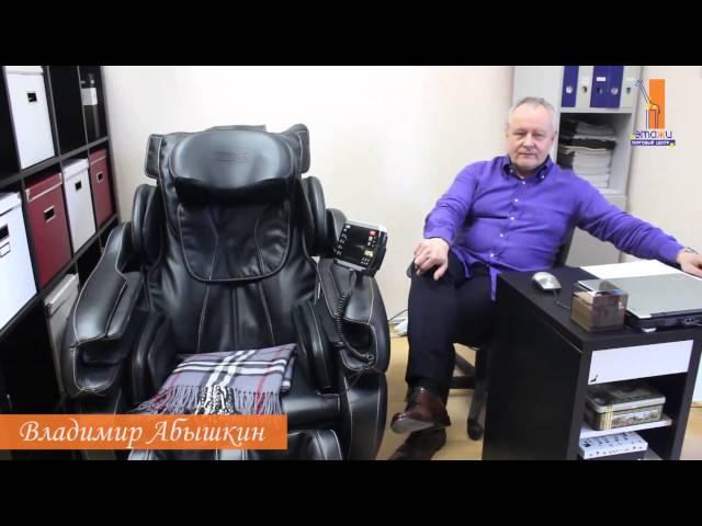 Отзыв о массажном кресле US MEDICA INFINITY 3D
