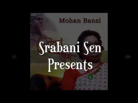 Shunala shunala balika by Srabani Sen.. Bhanu Singher Padabali.