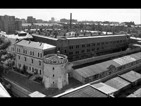 Таганка-зона-тюрьма