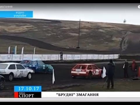 ТРК ВіККА: Черкаські спортсмени відкермували на Чемпіонаті України з автокросу