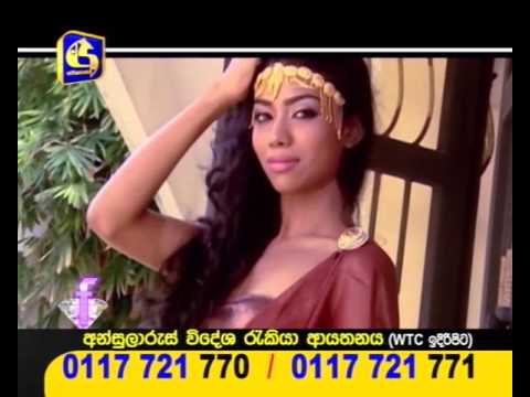 Fashion | Interview With  Abu Achchi - 03rd April 2016