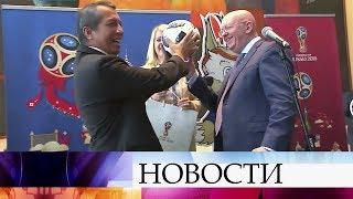 В ООН в преддверии Чемпионата мира по футболу FIFA 2018 в России™ устроили вечер большого футбола.