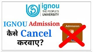 IGNOU Admission कैसे Cancel करवाए ? | How To Cancel Your Admission and Registration From IGNOU? |