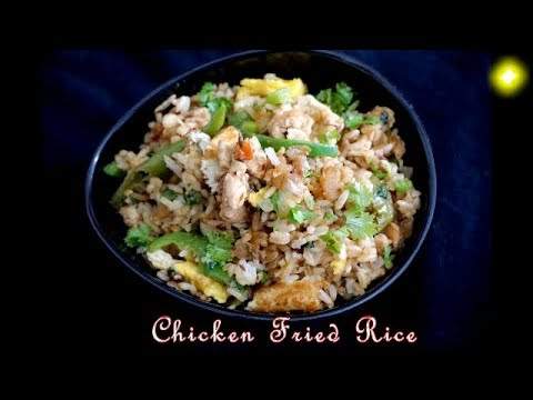 Chicken Fried Rice  - Restaurant style recipe in English with subtitles | Chinese Cuisine