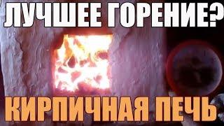Кирпичная подовая печь для бани. Лучшее горение в печи для бани - конкурс на лучшую печь