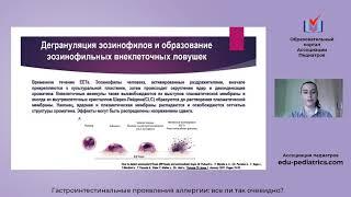 06.03.2021 Научно-практическая конференция. Трансляция