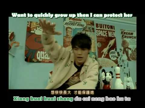 Jay Chou - Listen To Mother's Words (Ting Ma Ma De Hua)Sub'd