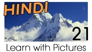 Learn Hindi Vocabulary with Pictures - Describing the World Around You