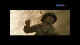 Мы были солдатами Анонс на канале Россия 2