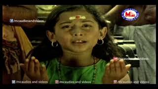 തേടിവരും കണ്ണുകളിൽ | Old Ayyappa Devotional Songs Malayalam | Hindu Devotional Song Malayalam