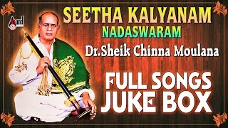 "JukeBox |""SEETHA KALYANAM - WEDDING SONG""