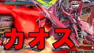 【EXVS2実況】ルプスのピョン格闘に酷似!親近感のわくヤークトアルケー