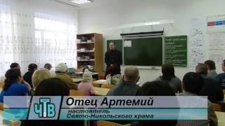 Родительские собрания по выбору модуля ОРКСЭ