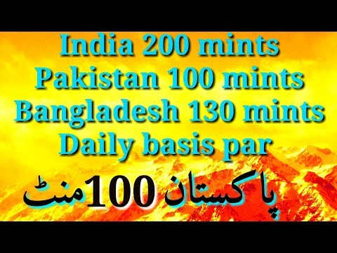 Free call india 200 mints Pakistan and Bangladesh ||United a