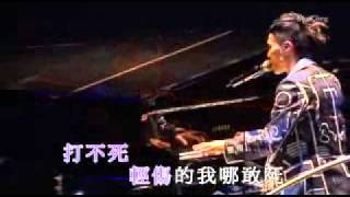 The Big Four 2010 - Live In HK - 梁漢文 - 老死