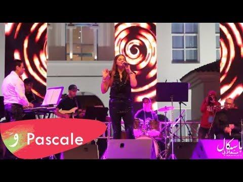 Pascale Machaalani - Morocco / مهرجان الشواطىء لأتصالات المغرب - المضيق