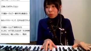 はっぴいえんどの『12月の雨の日』を、ピアノで弾き語りさせていただき...