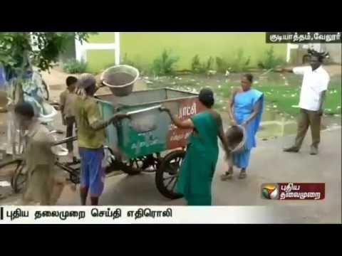 Puthiya Thalaimurai impact: Drainage water cleared Gudiyatham 7th ward