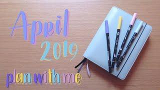 Plan With Me | April 2019