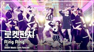[예능연구소 4K] 로켓펀치 직캠 'Ring Ring' (Rocket Punch FanCam) @Show!MusicCore 210612