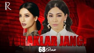 Yuraklar jangi (o'zbek serial) | Юраклар жанги (узбек сериал) 68-qism