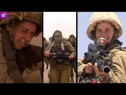 2016:Israeli MIlitary Tribute