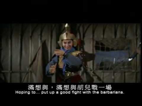 Hua Mulan (1)