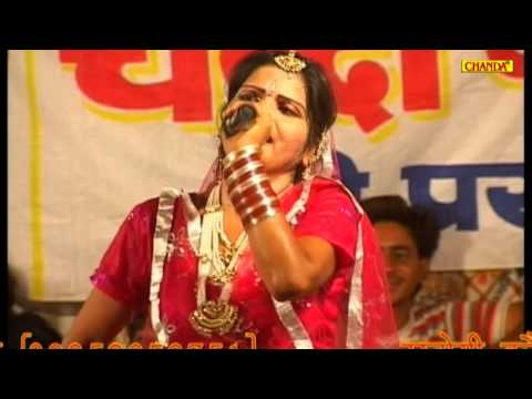 Tanne Badlugi Bhartar | तन्ने...