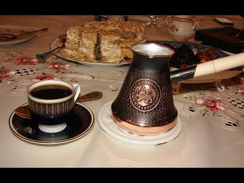 Секрет приготовления армянского кофе