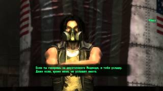 Fallout New Vegas 112 - Lonesome Road - Финал