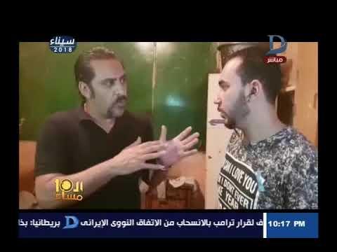العاشرة مساء مع وائل الإبراشى والحوار الكامل مع راقصات حاصلات على مؤهلات عليا حلقة 9-5-2018