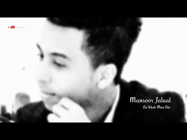 Mansoor Jalaal - Ba Khab Man Bia منصور جلال - به خواب من بیا