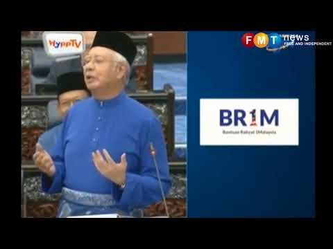 Bajet 2018: BR1M kekal RM6 8 bilion, tiada kenaikan selepas 7 tahun