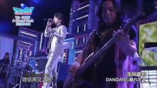 Dan Dan Kokoro Hikareteku Field of view - 2013 Live.mp3