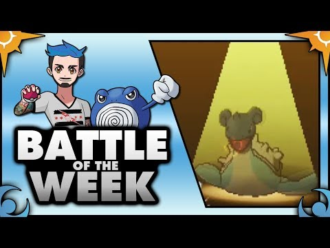 Pokémon SuMo WiFi Battle of the Week | ALL SHALL PERISH | Week 33