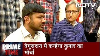Prime Time, April 11, 2019 | NDTV's Ravish Kumar Speaks To Kanhaiya Kumar On The Campaign Trail