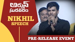 hero-nikhil-emotional-speech-arjun-suravaram-pre-release-event