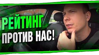 Яндекс такси опять химичит! Новый рейтинг. Итоги 12 часовой смены. БТ#62