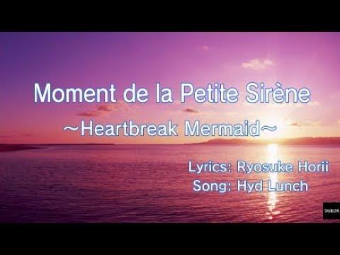 Yakuza Kiwami: Yui - Moment de la Petite Sirène ~Heartbreak Mermaid~ Perfect